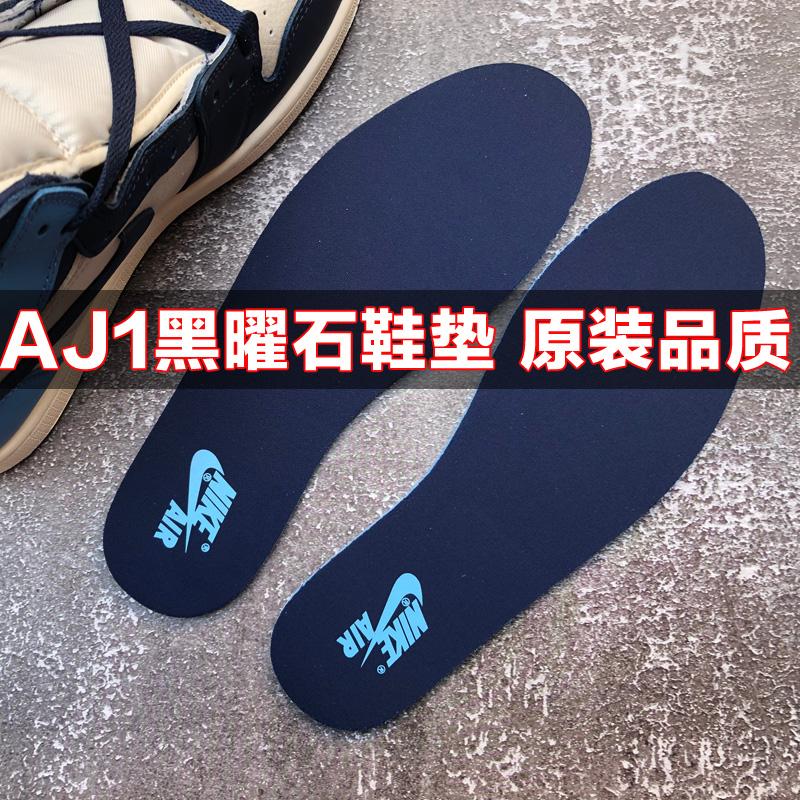 适配aj1黑曜石北卡蓝原装黑脚趾禁穿扣碎白丝绸ZOOM鞋垫aj6正品图片