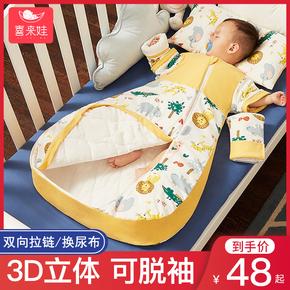 婴儿睡袋秋冬加厚纯棉宝宝幼儿童四季通用款防踢被神器春秋冬季厚