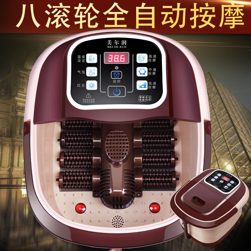 美爾潤足浴器は全自動的に足桶を浸して電動のスピードを調整して足のたらいの足浴器の足のマッサージ機を洗います。
