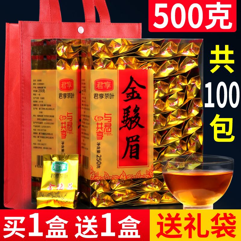 Чай Цзинь Цзюнь Мэй Артикул 581861818002