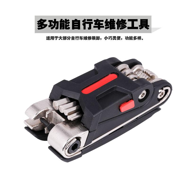 Инструменты для ремонта велосипедов Артикул 589823346598