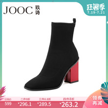 JOOC/Jiushi Spring New Style Elastic Knitted Socks and Boots with Square Heads in Europe and America J824