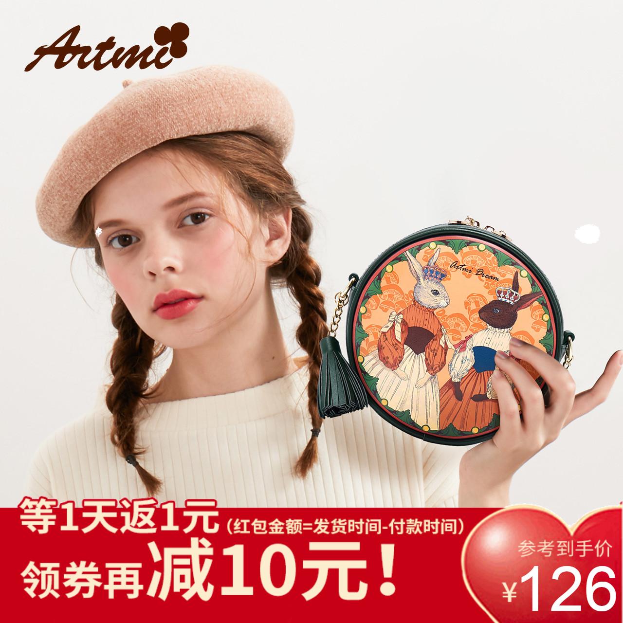 Artmi包包女2018新款阿特密ins网红质感休闲复古小圆包单肩斜挎包