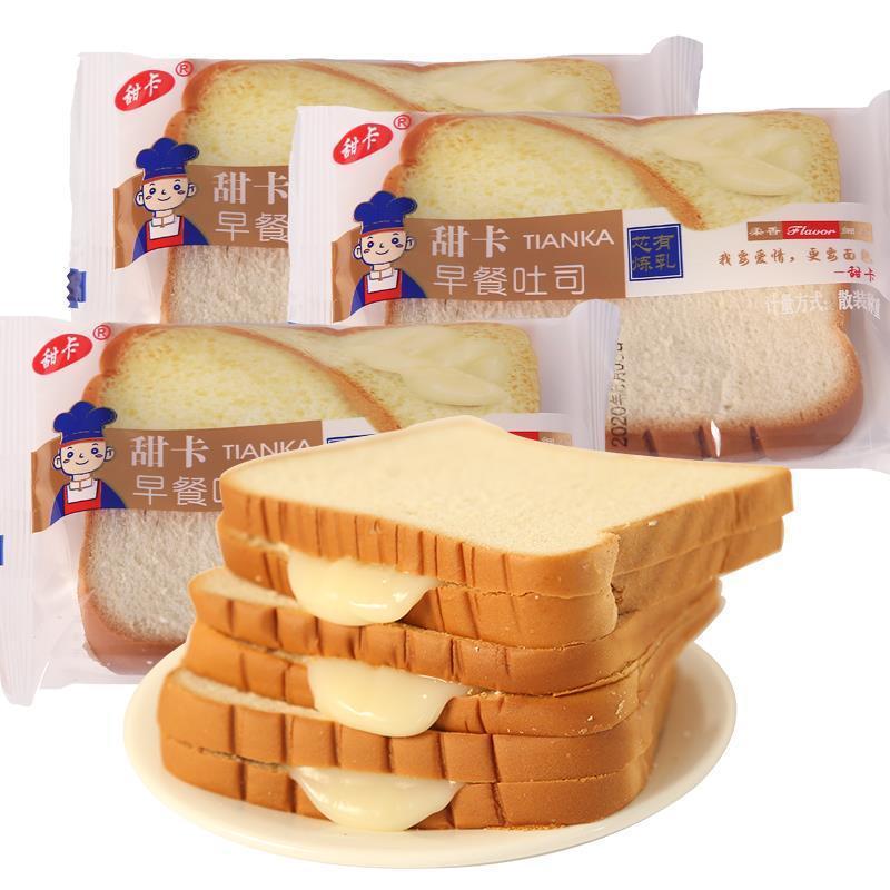 早餐吐司乳酸菌蓝莓夹心切片面包