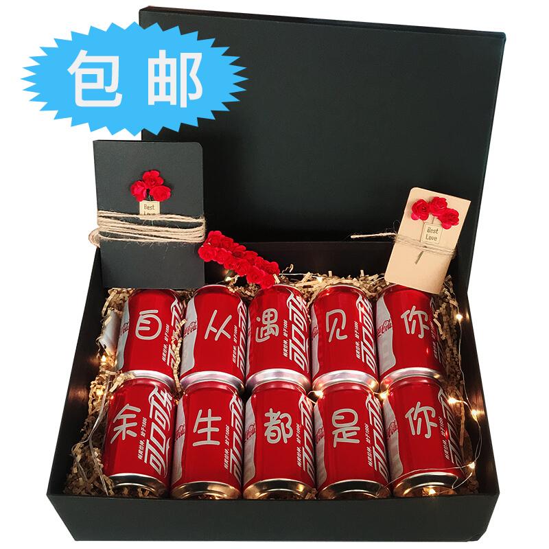 可乐定制DIY可口百事抖音创意女生浪漫送男友生日礼物 10罐真爱款