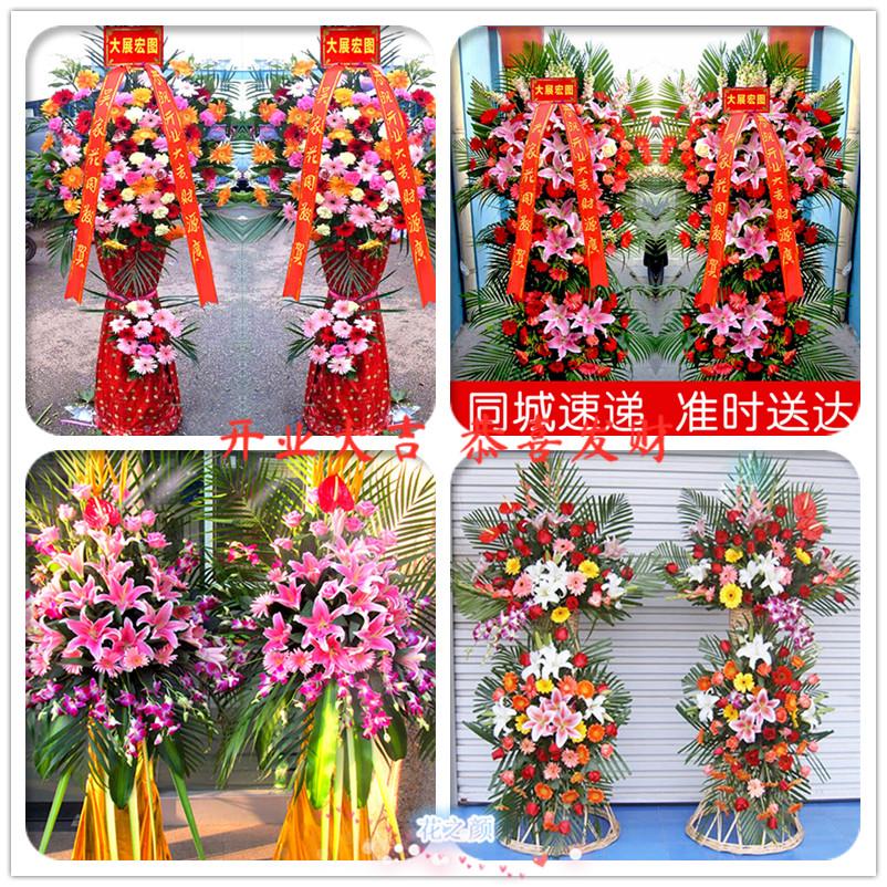New store opened, Zhang qiaoqian fresh flower basket same city flower shop, Yangxin County, Binzhou City, Shandong Province, Wudi County, Boxing County