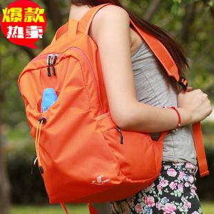 旅游双肩包旅行包女大容量休闲旅行背包男轻便运动防水户外登山包