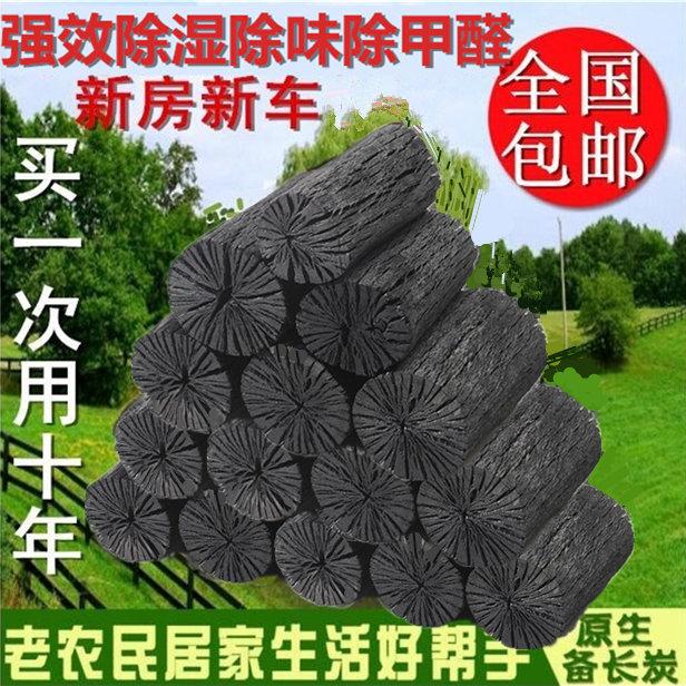 Активированный уголь Артикул 44151997631