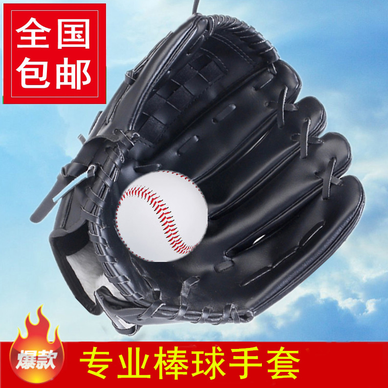 Подлинный сгущаться в дикий литье рука бейсбол перчатки база игроки крышка ребенок молодой для взрослых полная сумма бесплатная доставка