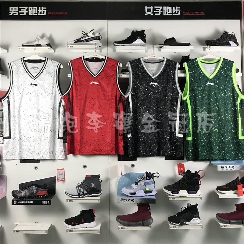 李宁篮球比赛服BAD FIVE速干背心运动服AAYM011 AAPM011-1-3-5-6