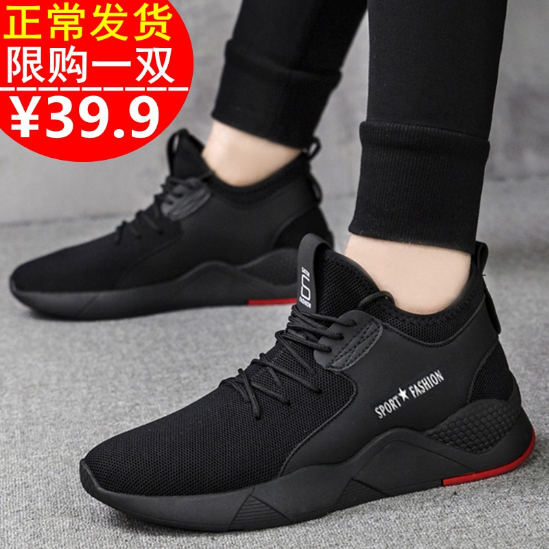 2020 new black mens shoes spring and summer student breathable cloth tidal shoes ins dad shoes mens casual shoes