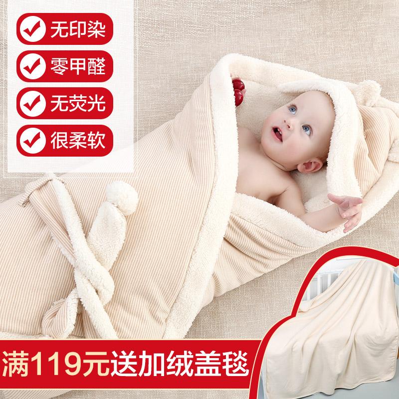 羊羔绒新生儿抱被抱毯初生婴儿纯棉包被宝宝襁褓加绒秋冬季加大厚