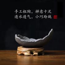 金钱菖蒲粗陶花盆紫砂多肉苔藓盆景陶瓷古典中国风禅意微盆栽花器