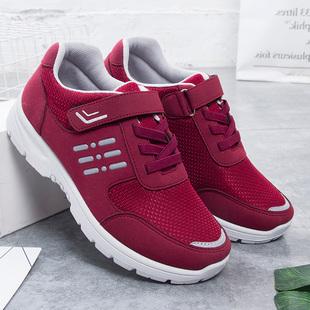 红鞋 红色 老人休闲布鞋 夏季 50岁妈妈 女士运动鞋 紫色鞋 子中年女鞋