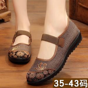 老北京妈妈鞋春秋老人布鞋女奶奶鞋中老年鞋子女特大码女鞋41一43