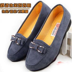 女士老北京豆豆鞋工作布鞋女大码女鞋时尚款平底41上班43鞋子单鞋
