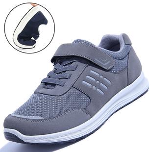老人健步鞋男中老年爸爸春秋老北京布鞋男式运动防滑男士休闲鞋子