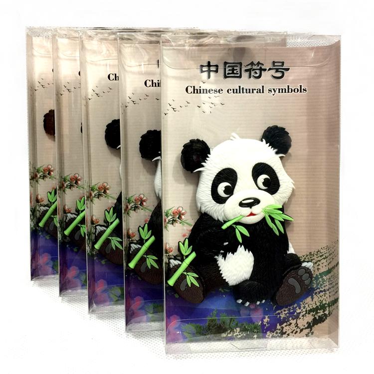 家居装饰贴出国送老外礼品熊猫冰箱贴磁贴中国风京剧脸谱冰箱贴