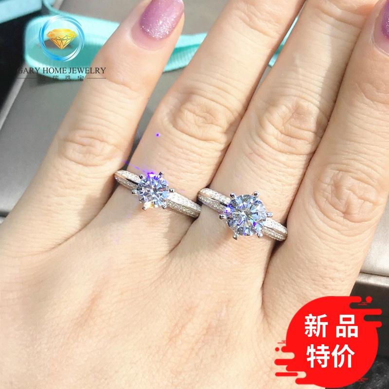 垓瑞家仿真钻石戒指女纯银时尚网红ins潮欧美经典提夫尼六爪婚戒