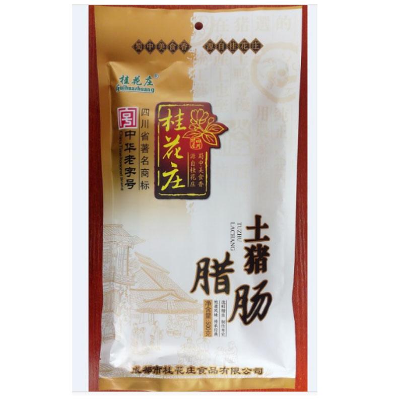 包邮 四川成都特产桂花庄土猪腊肠500g麻辣香肠腊肠送礼佳品年货
