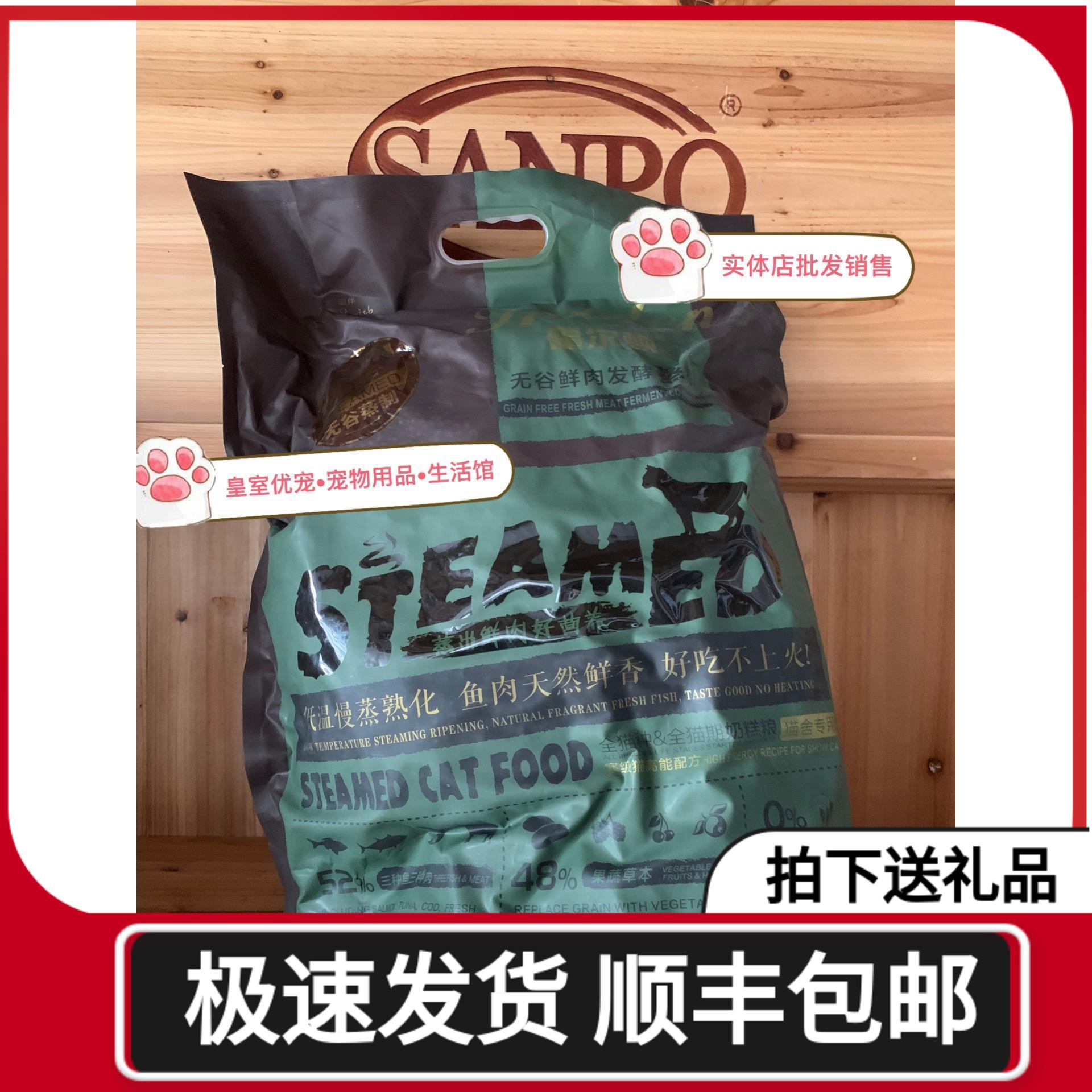 拍送礼品霍尔顿蒸粮猫粮5kg10斤全猫种全期无谷鲜肉发酵蒸粮包邮