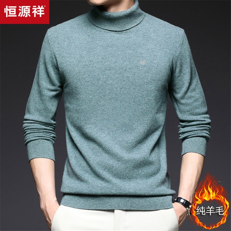 Hengyuan sample warm mens wear mens Hengyuan Xiang sweater Hengyuan Xiang Huan Xiang Yuan woolen sweater thickened sweater.