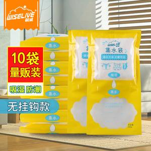 利威衣柜房间室内可挂式无味除湿袋干燥剂潮剂10包袋盒无挂钩款