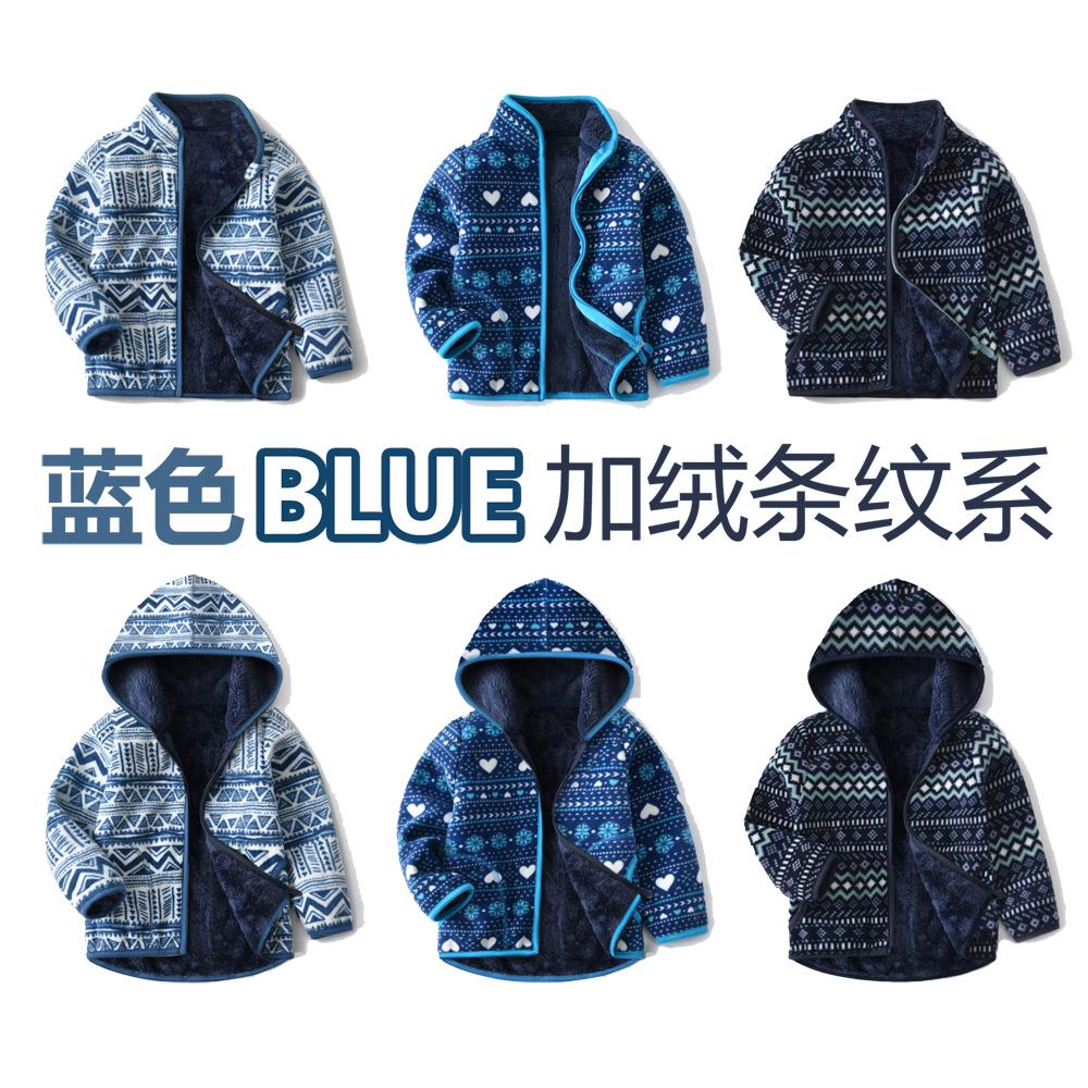 蓝色系 条纹风 男女童撞色波西米亚 印花摇粒绒外套加绒厚款春秋