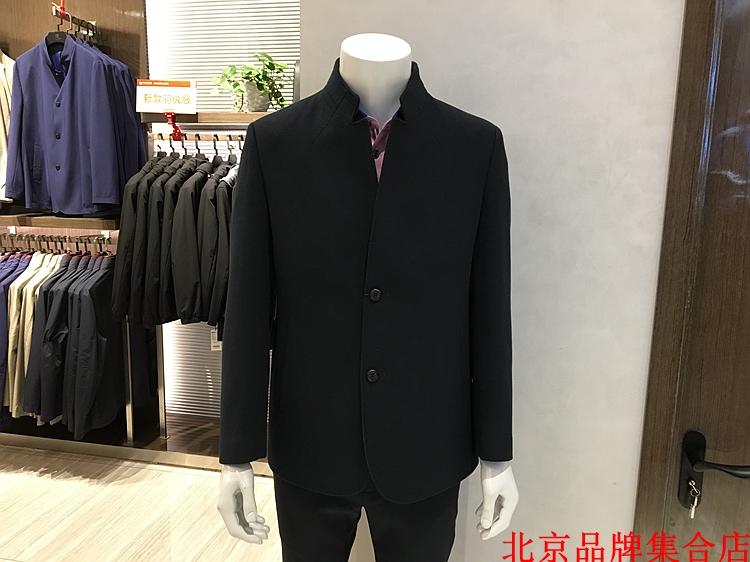 甩货 男士秋冬款 经典立领 羊毛混纺 针织面料 半大衣外套3280元