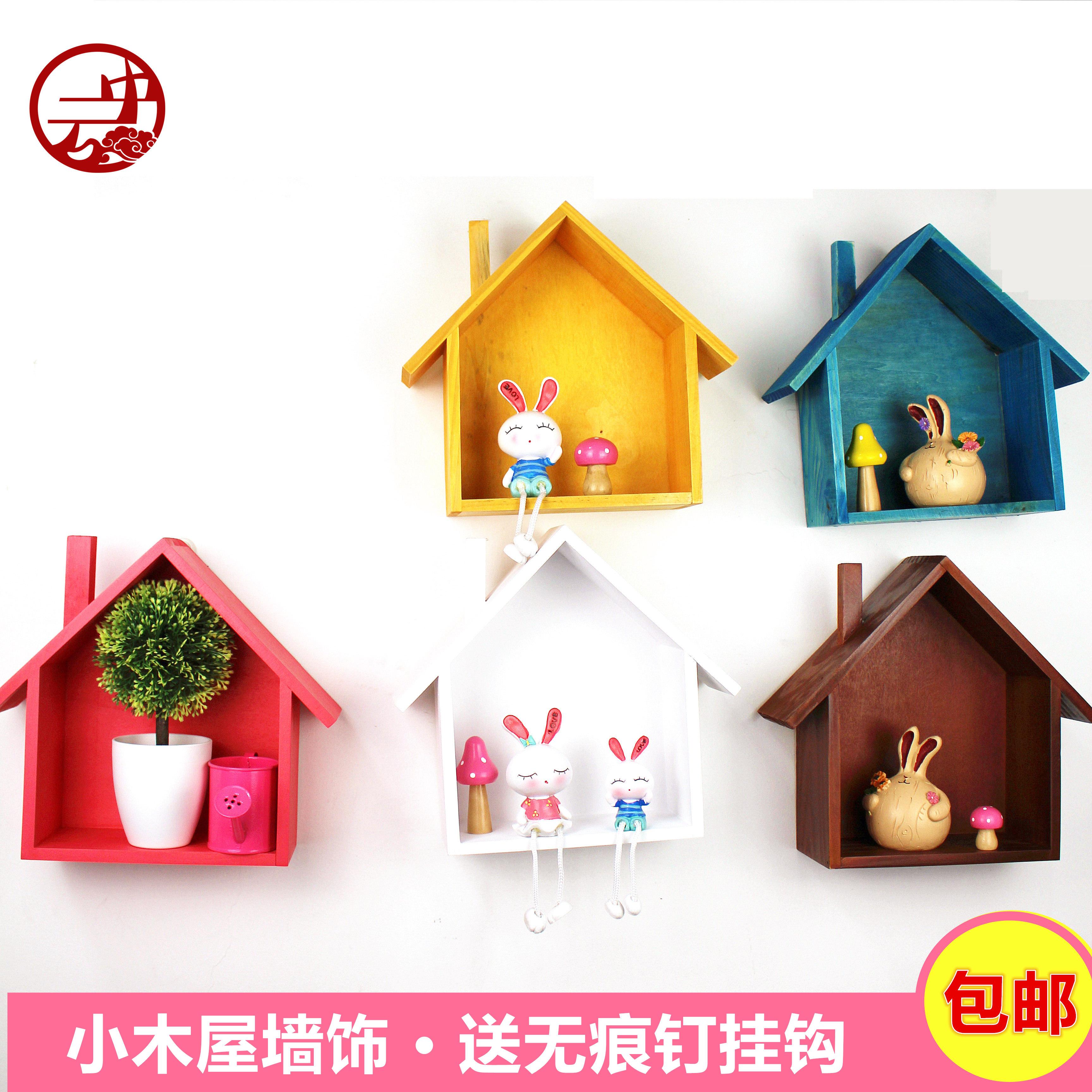 家居装饰房间的小饰品卧室客厅墙面墙壁挂饰小房子置物架创意格子