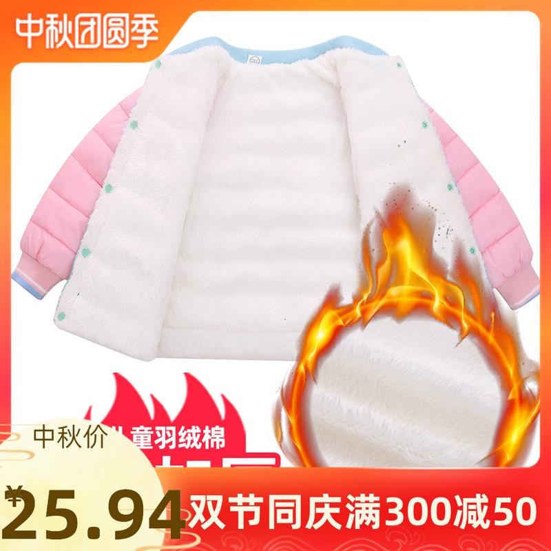 新款加绒儿童羽绒棉内胆男童女童中小童宝宝加厚保暖棉袄上衣冬季
