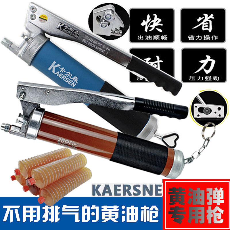 Excavator truck grease shooter dynamic high pressure self suction pneumatic zipper gear labor saving filler oil grab