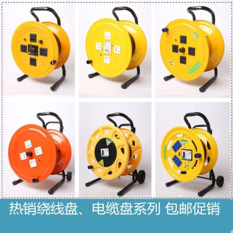 Winding coil empty coil 100 m hand winding wheel durable winding wire and cable reel with socket spool take-up