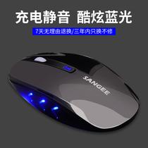 无线鼠标可充电静音台式笔记本电脑苹果小米联想通用办公家用鼠标