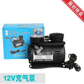 便捷式汽车充气泵 12v轿车用点烟器车载打气泵 小车打气筒用品