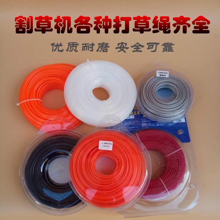 Газонокосилка, играющая соломенную канатную косилку, веревку вокруг импортного нейлонового зазубренного провода популярный