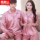 Antarctic couple pajamas Spring and autumn silk long-sleeved Korean men and women ice silk suit home service autumn and winter