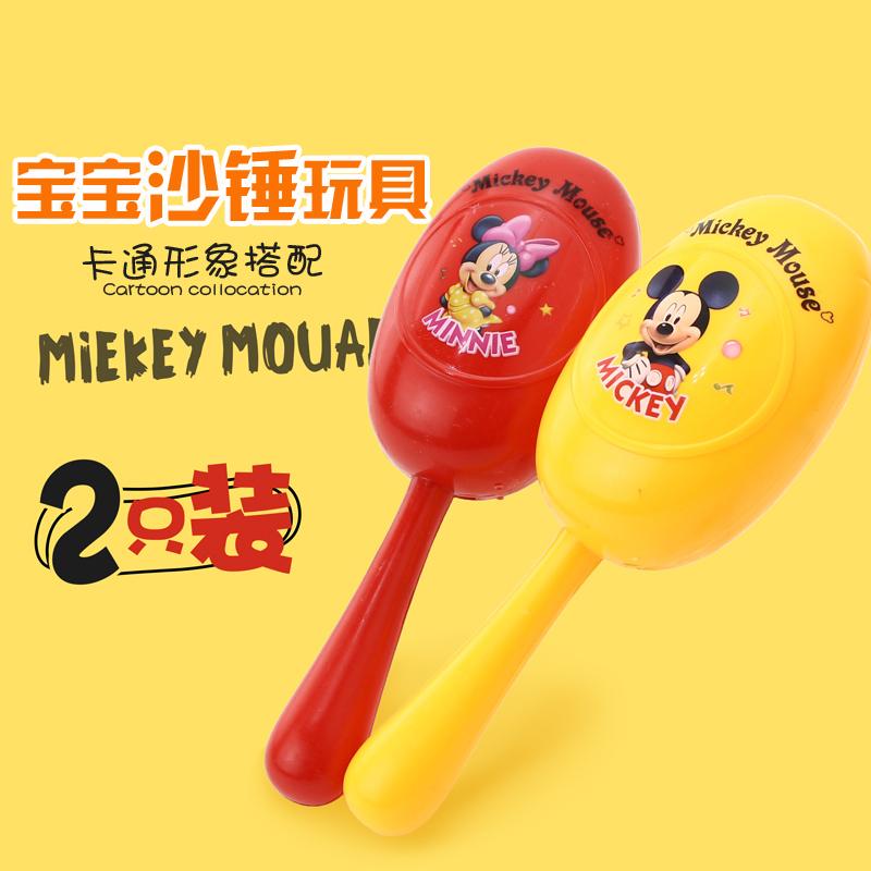 新生儿手摇铃婴儿小老鼠沙锤0-3-6个月宝宝乐器玩具1-2岁 两只装