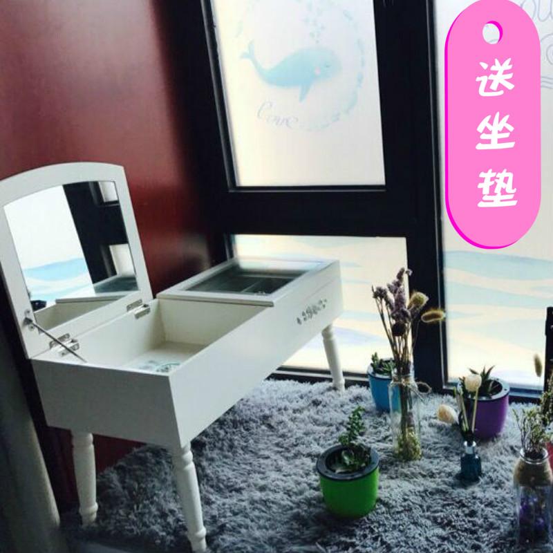 小迷你田园公主梳妆台 现代简约田园实木纯白色化妆台 飘窗