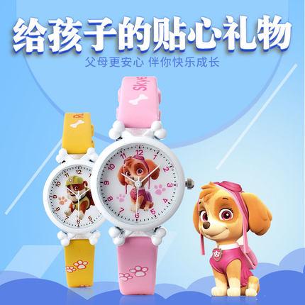 汪汪队儿童手表女孩男童小学生石英防水可爱卡通韩版玩具电子表