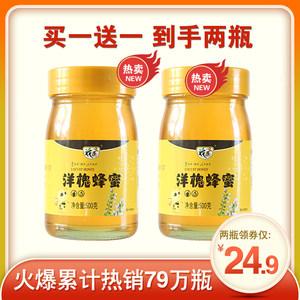 花圣洋槐蜂蜜纯瓶天然土蜂蜜农家自产泡水椴树槐花蜜选多种规格