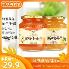 花圣蜂蜜柚子茶柠檬茶480g+柚子茶480g冲泡水果茶酱泡水冲饮品