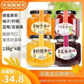 花圣蜂蜜柚子茶柠檬蜂蜜茶238g*4罐装泡水喝的冲饮果茶蓝莓柚子酱