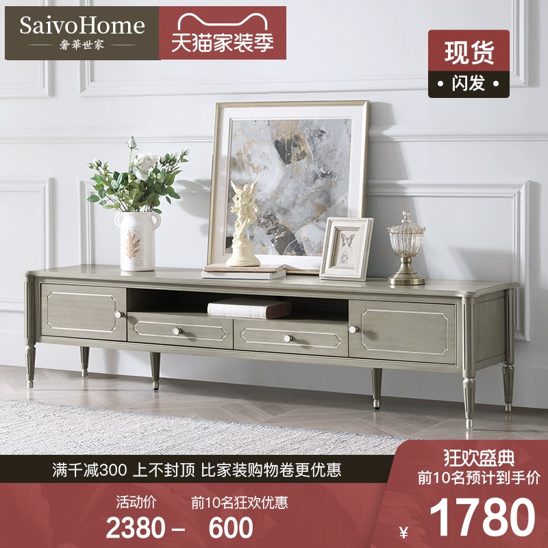 茶几电视柜组合轻奢电视柜现代简约实木家具美式户型沙发茶几组合