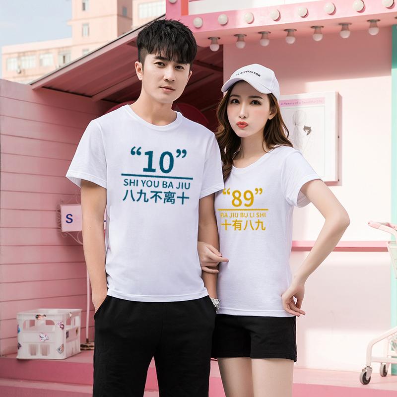 情侣装夏装2020新款ins潮女装上衣韩版半袖学生春装短袖t恤女宽松图片