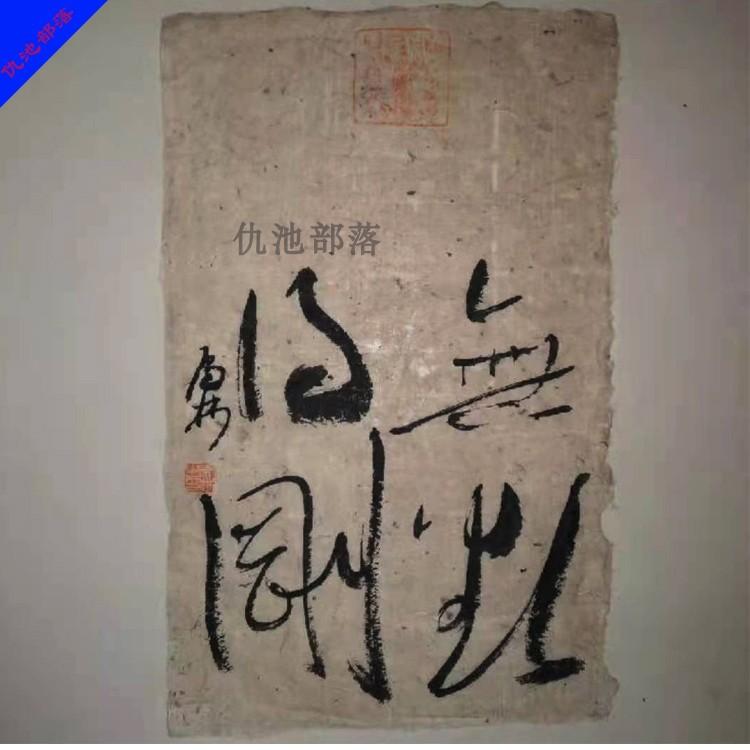 Бумага из бамбука Артикул 552053499380