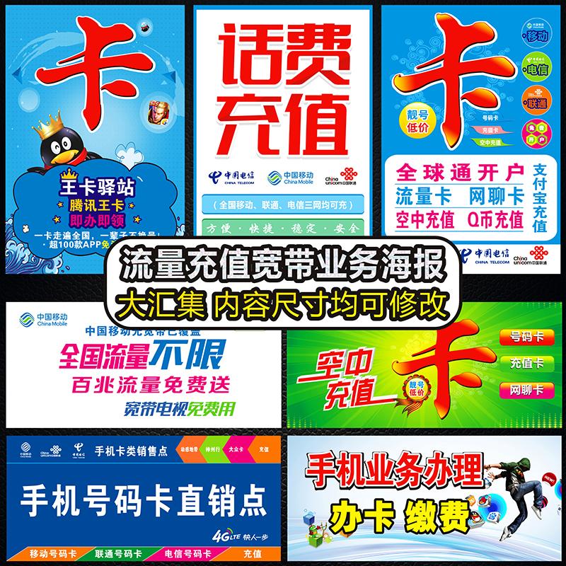 Плакаты / Постеры Артикул 572151847677