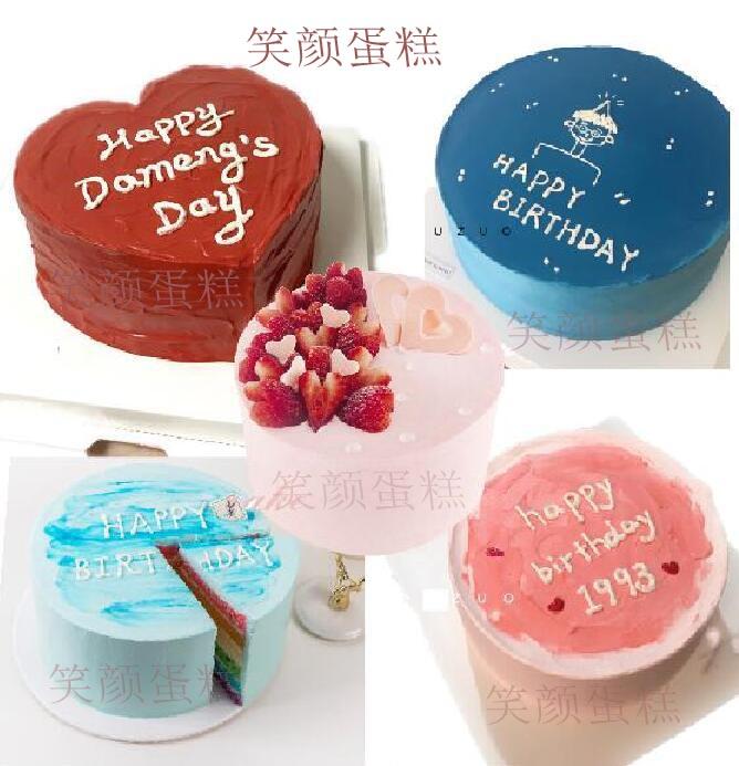 网红彩虹生日蛋糕速递同城配送哈尔滨北京上海杭州长沙送货上门