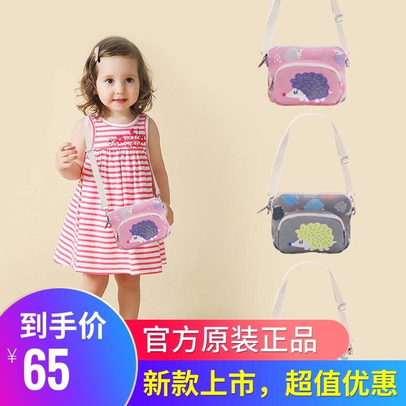 韩国小刺猬儿童包包女童斜挎包公主迷你小包女时尚可爱宝宝美爆潮