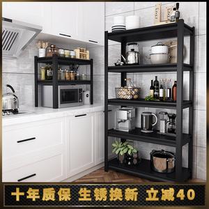 厨房置物架收纳储物架家用储藏室落地金属层大柜子锅具电器架子